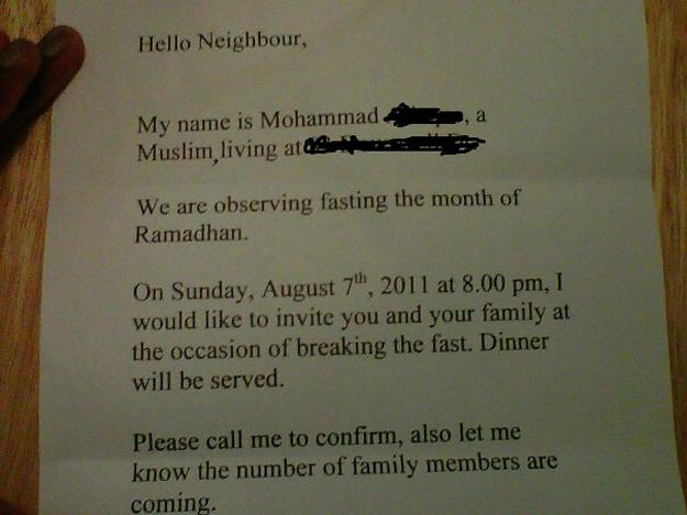 End of Ramadan Invitation