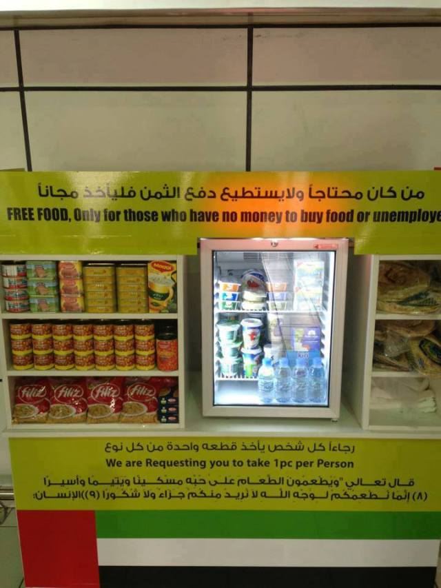 free food in dubai