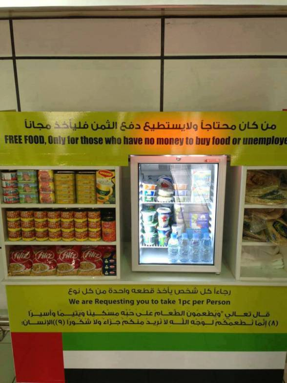 free food for the unemployed or poor