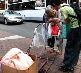 hong kong kindness
