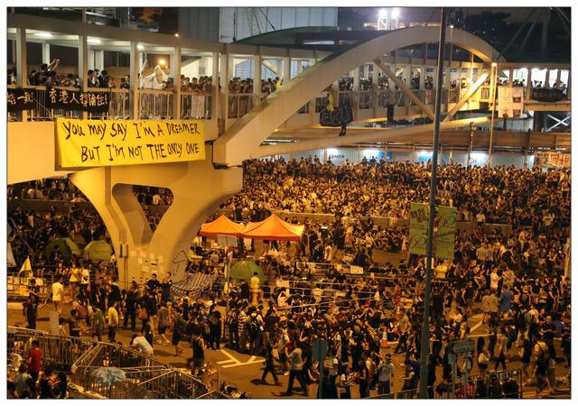 Hong Kong Protest Banner